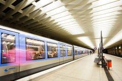 Olympiazentrum地铁站在慕尼黑 免版税库存图片