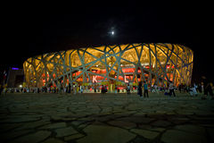 Olympic Birds Nest stadium and moon Royalty Free Stock Photo
