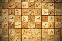 Olympic brick texture background Royalty Free Stock Image