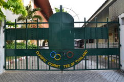 Olympic Committee of Thailand Stock Images