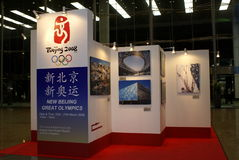 Olympic exhibition Stock Images