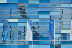 Olympic flags in Sochi Royalty Free Stock Photos