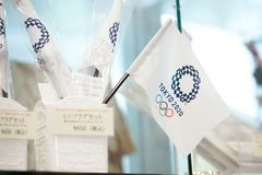Olympic Game 2020 flag. Tokyo 2020 flag. Tokyo, Japan - May 16, 2018 : A photo of Olympic Game 2020 flag. In 2020, Japan will be a host for Olympic game. This is stock images