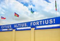 Olympic games. Slogan - Citius Altius Fortius words Stock Photo