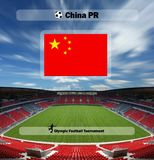 Olympic games - China Stock Photography
