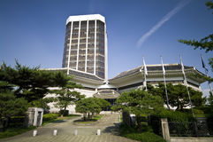 Olympic Hotel in Seoul. The Olympic Hotel located in Olympic Park, Seoul, South Korea Royalty Free Stock Images