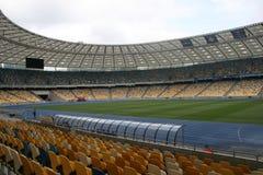 Olympic NSC, Kiev. Before UEFA Champions League Final. Olympic NSC before Final Champions League 2018 in Kiev, Ukraine. Last preparation for football competition Stock Image