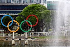 Olympic Park. In Hong Kong Royalty Free Stock Image