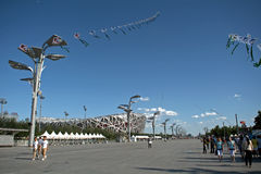 The Olympic Park, Beijing, China Royalty Free Stock Images