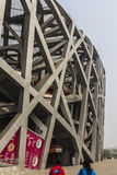 Olympic park, beijing. BEIJING, CHINA-25th MARCH 2014:-The Birds Nest, The iconic building from the 2008 Beijing olympics home to the opening and closing Royalty Free Stock Photo