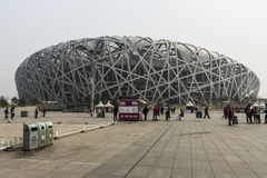 Olympic park, beijing. BEIJING, CHINA-25th MARCH 2014:-The Birds Nest, The iconic building from the 2008 Beijing olympics home to the opening and closing Stock Photos