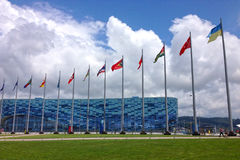 Olympic park. Flags of diffеrent countries in Olympic park in Sochi Royalty Free Stock Photos