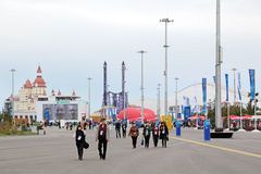 Olympic Park Stock Photography
