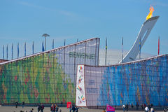 Olympic Park in Sochi Stock Photos