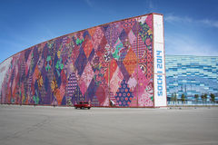 Olympic Park in Sochi. Sochi, Russia, 4 june 2014.  Winter Olympic Games Park Stock Photography