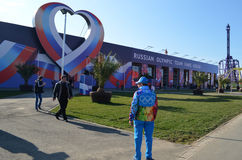 Olympic park in Sochi Royalty Free Stock Image