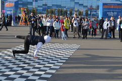 Olympic park in Sochi Stock Photos