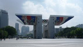 Olympic park with symbols in Seoul Royalty Free Stock Photo