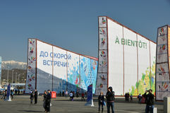 Olympic park at XXII Winter Olympic Games Sochi Stock Image