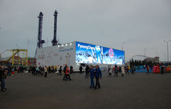 Olympic park at XXII Winter Olympic Games Sochi Stock Photography