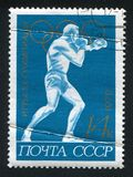 Olympic Rings and Boxing. RUSSIA - CIRCA 1972: stamp printed by Russia, shows Olympic Rings and Boxing, circa 1972 Royalty Free Stock Photos