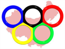 Olympic rings&map of China. The image of Olympic rings on a background of a map of China Royalty Free Stock Photo