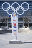 Olympic rings on side of Delta Center during 2002 Winter Olympics, Salt Lake City, UT royalty free stock photos