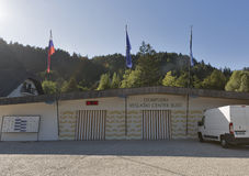 Olympic Rowing Center Bled, Slovenia. Stock Photo