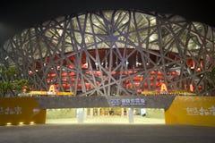 olympic stadion för beijing ingång till royaltyfri bild
