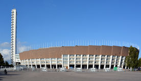(Olympic Stadium Royaltyfria Bilder