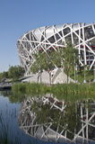 Olympic stadium of beijing. 2008 Royalty Free Stock Photography