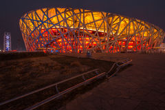 Olympic Stadium in Beijing China Stock Image