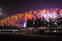 Olympic Stadium Beijing China Royalty Free Stock Image