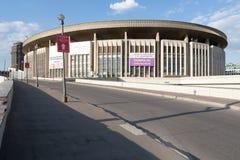Olympic Stadium i Moskva Arkivbild