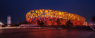 Olympic Stadium i Peking Kina Royaltyfria Foton