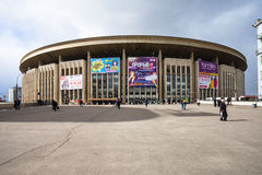 Olympic Stadium indoor arena in Moscow Stock Photo