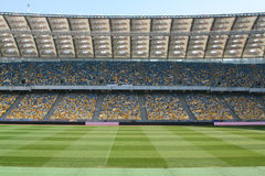 Olympic Stadium in Kiev Stock Image