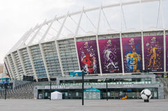 Olympic Stadium in Kiev Stock Image