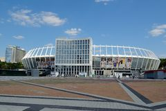 Olympic Stadium, Kiev Royalty Free Stock Image