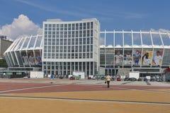 Olympic Stadium in Kiev, Ukraine Royalty Free Stock Photos