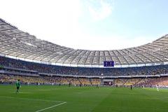 Olympic stadium in Kyiv Stock Photos
