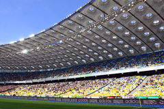 Olympic stadium in Kyiv Royalty Free Stock Photos