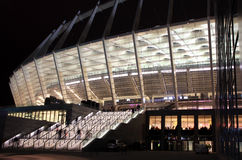 Olympic stadium (NSC Olimpiysky) in Kyiv Stock Images