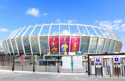 Olympic stadium (NSC Olimpiysky), Kyiv, Ukraine Royalty Free Stock Images