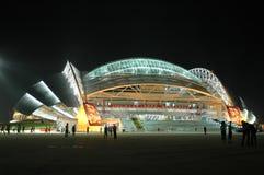 Olympic stadium, Shenyang Stock Image