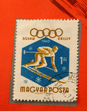 Olympic Stamp Royalty Free Stock Photo