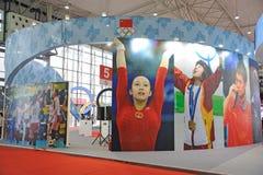 olympic stand för kinesisk kommitté fotografering för bildbyråer
