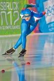 olympic ungdom för 2012 lekar Arkivbild