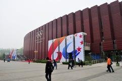 Olympicet Stadium i Pekinguniversitet av vetenskap och teknik Arkivbild