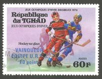 Olympics in Innsbruck, Ice hockey. Chad - stamp 1976, Multicolor Edition Winter sports, Series Winter Olympics in Innsbruck, Ice hockey Stock Photography